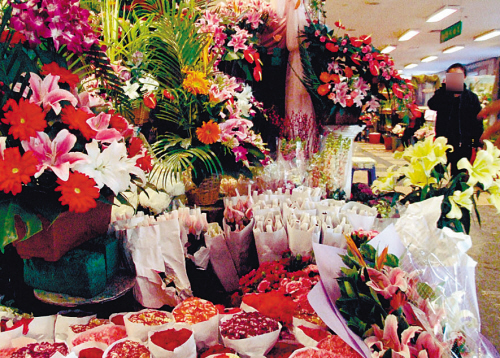 Flower Shop In China