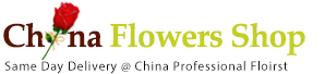 China Flowers Shop
