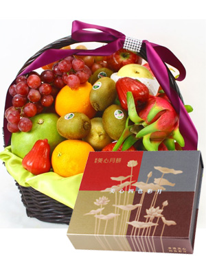 Mid Autumn Gift Basket C