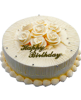 Flower Store on Birthday Cake Delivery China  8 Inches Cake